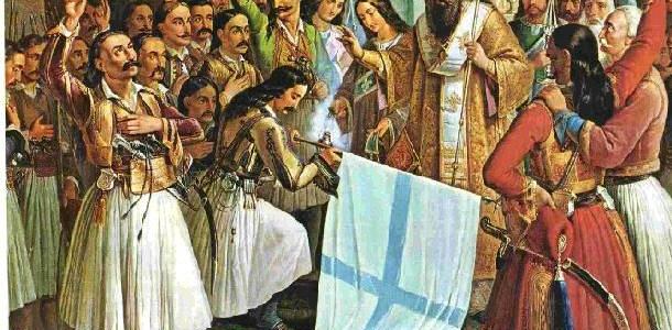 Το πνεύμα της εθνεγερσίας του 1821